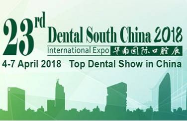 dental south China dental exhibition 2018